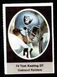 1972 Sunoco Stamps #471  Tom Keating  Front Thumbnail