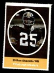 1972 Sunoco Stamps  Ron Shanklin  Front Thumbnail