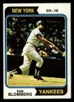 1974 Topps #117  Ron Blomberg  Front Thumbnail