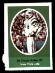 1972 Sunoco Stamps  Chuck Hinton  Front Thumbnail