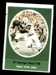 1972 Sunoco Stamps  George Nock  Front Thumbnail