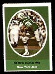 1972 Sunoco Stamps  Richard Caster  Front Thumbnail