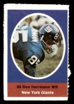 1972 Sunoco Stamps  Don Herrmann  Front Thumbnail