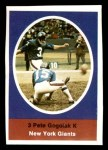 1972 Sunoco Stamps  Pete Gogolak  Front Thumbnail