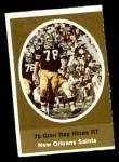 1972 Sunoco Stamps  Glen Ray Hines  Front Thumbnail