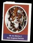 1972 Sunoco Stamps  Jon Morris  Front Thumbnail