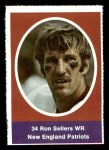 1972 Sunoco Stamps  Ron Sellers  Front Thumbnail