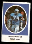 1972 Sunoco Stamps  Larry Hand  Front Thumbnail