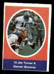 1972 Sunoco Stamps  Jim Turner  Front Thumbnail