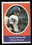 1972 Sunoco Stamps  Jack Gehrke  Front Thumbnail