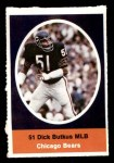 1972 Sunoco Stamps  Dick Butkus  Front Thumbnail