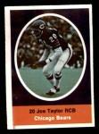 1972 Sunoco Stamps  Joe Taylor  Front Thumbnail
