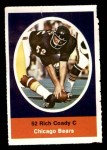1972 Sunoco Stamps  Rich Coady  Front Thumbnail