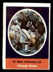 1972 Sunoco Stamps  Glen Holloway  Front Thumbnail