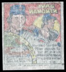 1979 Topps Comics #20  Dave Kingman  Back Thumbnail