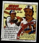 1979 Topps Comics #1  Eddie Murray  Front Thumbnail