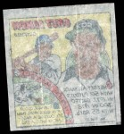 1979 Topps Comics #5  Chet Lemon  Back Thumbnail