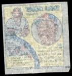 1979 Topps Comics #33  Vida Blue  Back Thumbnail
