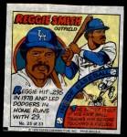 1979 Topps Comics #25  Reggie Smith  Front Thumbnail