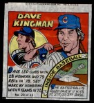 1979 Topps Comics #20  Dave Kingman  Front Thumbnail