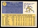 1970 Topps #225  Lee May  Back Thumbnail