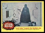 1977 Topps Star Wars #142   Darth Vader inspects the throttled ship Front Thumbnail