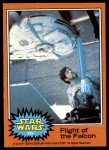 1977 Topps Star Wars #320   Flight of the Falcon Front Thumbnail