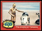 1977 Topps Star Wars #96   The droids on Tatooine Front Thumbnail