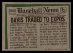 1974 Topps Traded #165 T  -  Willie Davis Traded Back Thumbnail