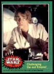 1977 Topps Star Wars #259   Challenging the evil Empire Front Thumbnail