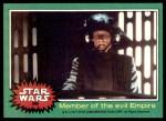 1977 Topps Star Wars #245   Member of the evil Empire Front Thumbnail