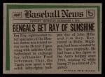 1974 Topps Traded #458 T  -  Jim Ray Traded Back Thumbnail