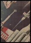 1977 Topps Star Wars #5   Princess Leia Organa Back Thumbnail