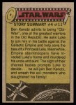 1977 Topps Star Wars #13   A sale on droids! Back Thumbnail