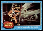 1977 Topps Star Wars #47   Luke prepares for the battle Front Thumbnail
