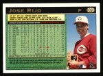 1997 Topps #373  Jose Rijo  Back Thumbnail