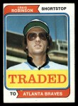 1974 Topps Traded #23 T  -  Craig Robinson Traded Front Thumbnail