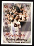 1997 Topps #462   -  Eddie Murray Season Highlights Front Thumbnail
