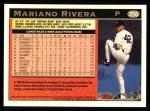 1997 Topps #256  Mariano Rivera  Back Thumbnail
