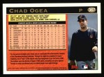 1997 Topps #367  Chad Ogea  Back Thumbnail