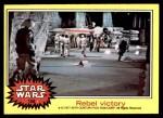 1977 Topps Star Wars #158   Rebel victory Front Thumbnail
