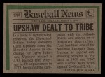 1974 Topps Traded #579 T  -  Cecil Upshaw Traded Back Thumbnail