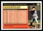 1997 Topps #370  Roger Clemens  Back Thumbnail