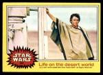 1977 Topps Star Wars #191   Life on the desert world Front Thumbnail