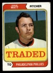 1974 Topps Traded #534 T  -  Eddie Watt Traded Front Thumbnail
