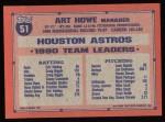 1991 Topps #51  Art Howe  Back Thumbnail