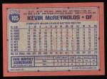 1991 Topps #105  Kevin McReynolds  Back Thumbnail
