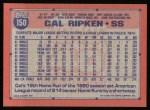 1991 Topps #150  Cal Ripken  Back Thumbnail