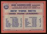 1991 Topps #261  Bud Harrelson  Back Thumbnail