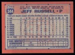 1991 Topps #344  Jeff Russell  Back Thumbnail